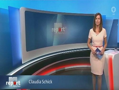 Report München Zusammenschnitt 2016 mit Claudia Schick